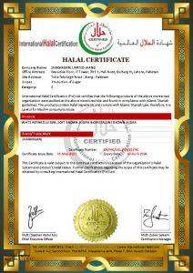 thumbnail of Halal-Certificate-2024